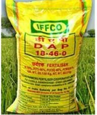 DAP and SSP Fertilizer Who is Better in Manure in Hindi