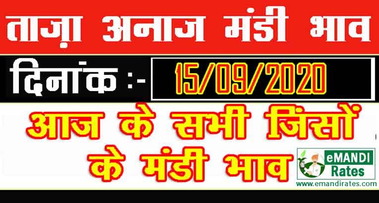 Today mandi bhav 15 september