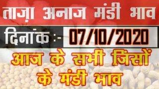 Today Mandi Bhav 07 october 2020