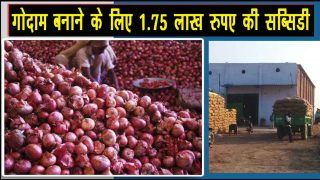 Pyaj Bhandaran Yojana MP Farmer Registration for Warehouse Subsidy Scheme