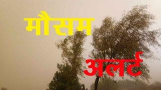 Weather Updates Hanumangarh