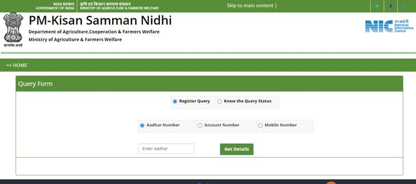 pm kisan Query Form