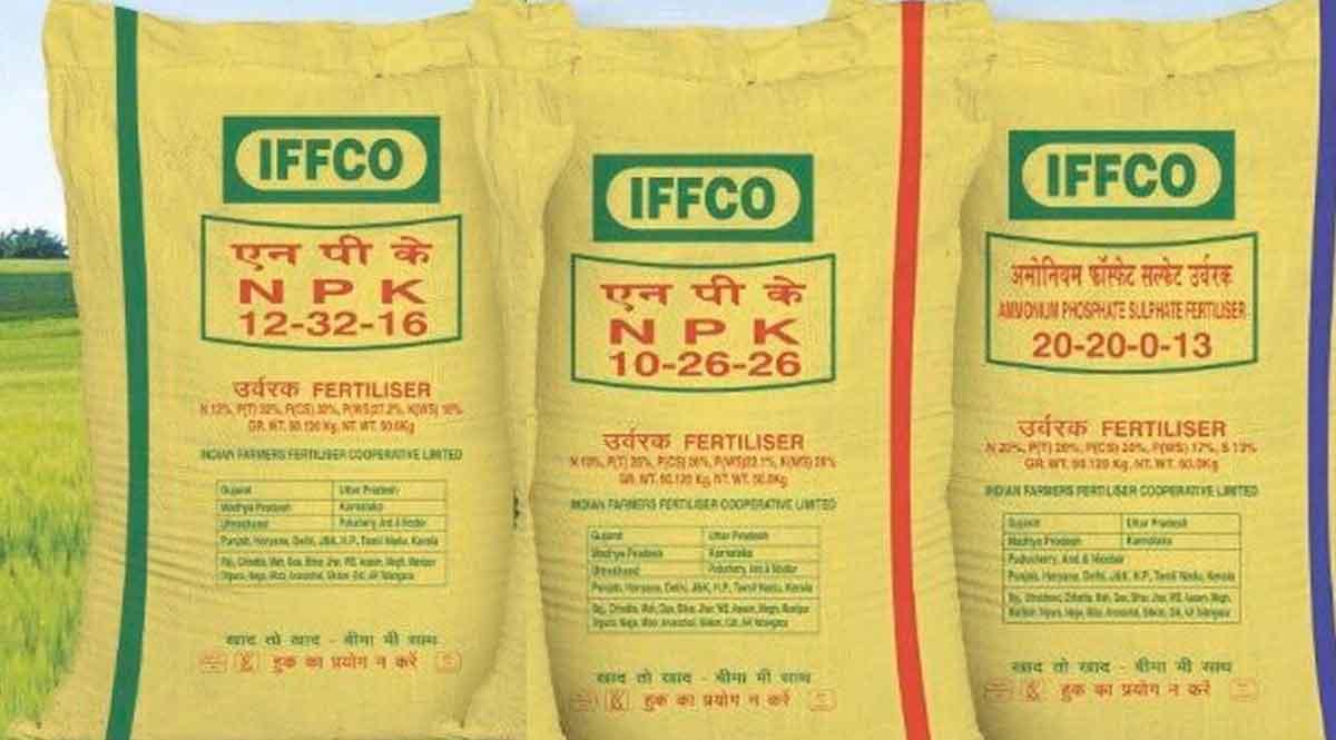 किसानों को बड़ा झटका: इफको ने की NPK खाद में ₹265 और NP खाद में ₹70 की बढ़ोतरी